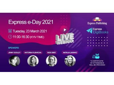 Запрошуємо на онлайн конференцію Express Publishing