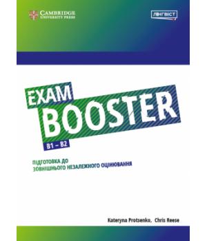 Підручник Exam Booster B1-B2