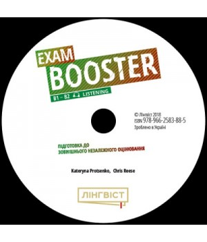 Диск Exam Booster B1-B2 Listening Audio CD