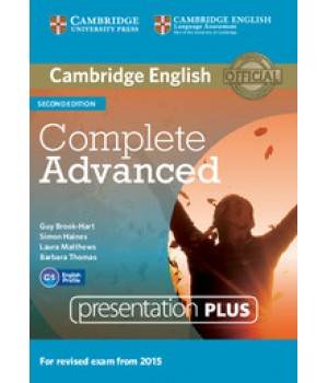 Диск Complete Advanced Second edition Presentation Plus DVD-ROM