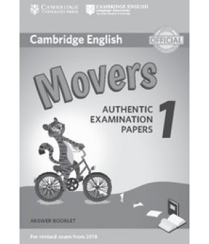 Відповіді Cambridge English movers 1 for Revised Exam from 2018 Answer Booklet