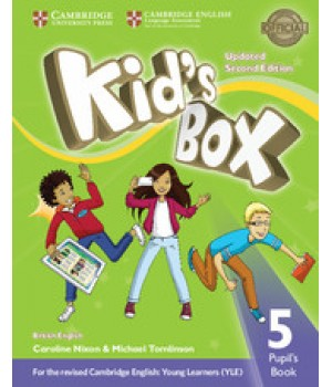 Учебник Kid's Box Updated Second edition 5 Pupil's Book