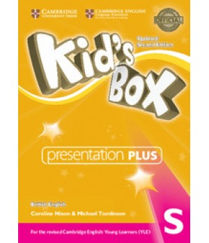 Диск Kid's Box Updated Second Edition Starter Presentation Plus DVD-ROM