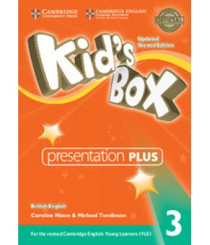 Диск Kid's Box Updated Second Edition 3 Presentation Plus DVD-ROM