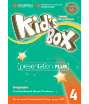 Диск Kid's Box Updated Second Edition 4 Presentation Plus DVD-ROM