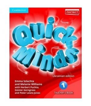 Книга для учителя Quick Minds (Ukrainian edition) 1 Teacher's Book
