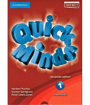 Карточки Quick Minds (Ukrainian edition) 1 Flashcards