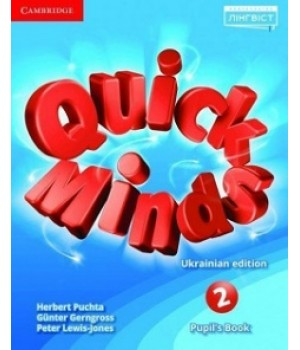 Підручник Quick Minds (Ukrainian edition) 2 Pupil's Book