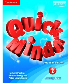 Рабочая тетрадь Quick Minds (Ukrainian edition) 2 Activity Book