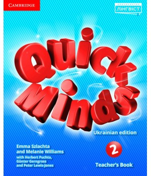 Книга для вчителя Quick Minds (Ukrainian edition) 2 Teacher's Book