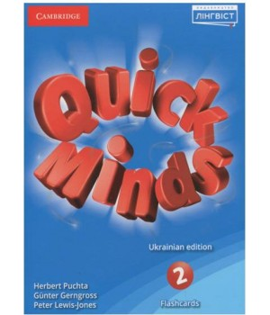 Картки Quick Minds (Ukrainian edition) 2 Flashcards