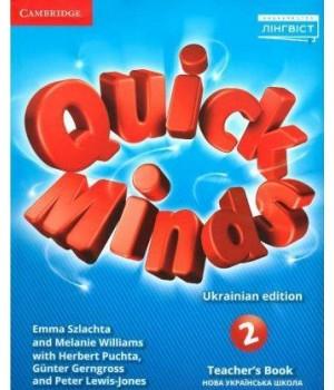 Книга для вчителя Quick Minds (Ukrainian edition) 2 Teacher's Book