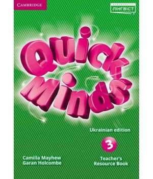 Набір для вчителя Quick Minds (Ukrainian edition) 3 Teacher's Resource Book