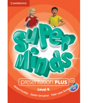 Диск Super Minds 4 Presentation Plus DVD-ROM