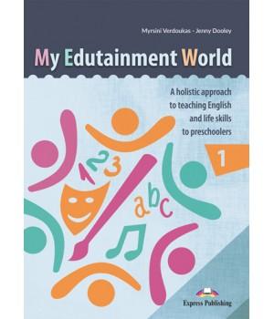 Книга для вчителя My Edutainment World 1