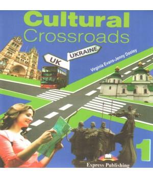 Диск Cultural Crossroads 1 Class Audio CD