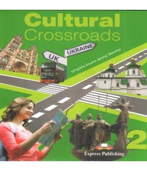 Диск Cultural Crossroads 2 Class Audio CD