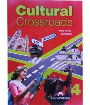 Підручник Cultural Crossroads 4 Student`s Book