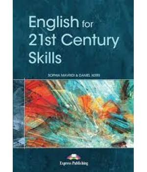 Книга для вчителя English for 21st Century Skills