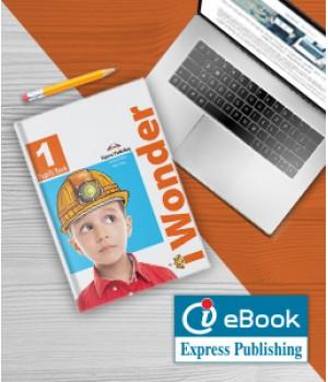 Код iWonder 1 ieBook