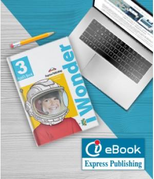 Код iWonder 3 ieBook