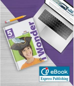 Код iWonder 5 ieBook