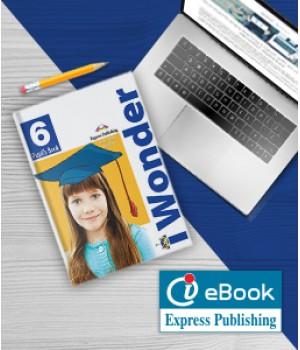 Код iWonder 6 ieBook