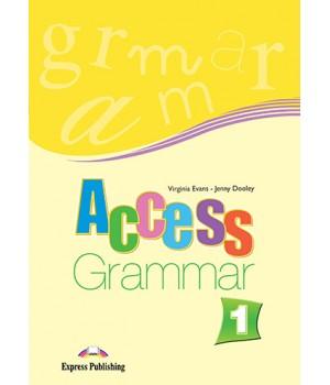 Граматика  Access 1 Grammar