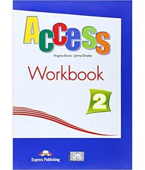 Робочий зошит Access 2 Workbook