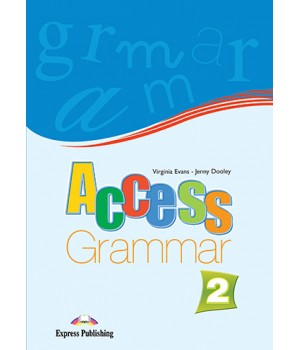 Граматика Access 2 Grammar