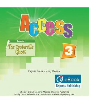 Код Access 3 ieBook