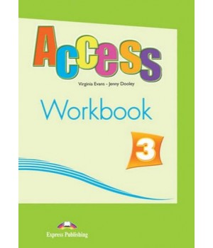 Робочий зошит Access 3 Workbook
