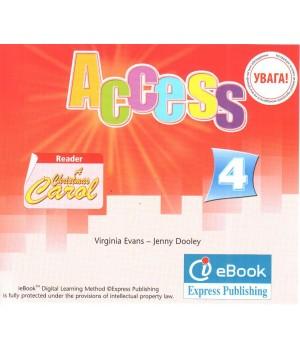 Код Access 4 ieBook