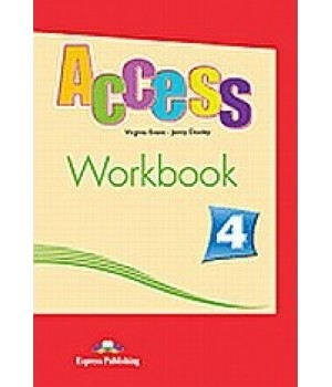 Робочий зошит Access 4 Workbook