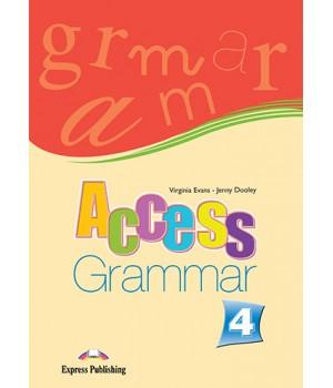 Граматика Access 4 Grammar