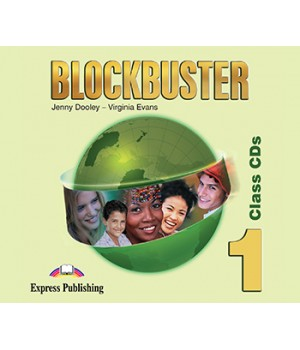 Диски Blockbuster 1 Class Audio CDs (Set of 4)