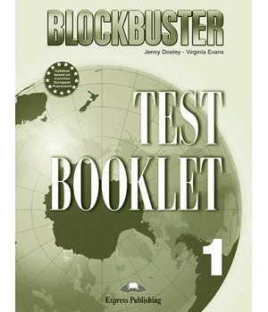 Тесты Blockbuster 1 Test Booklet