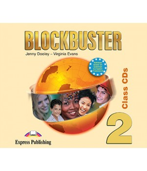 Диски Blockbuster 2 Class Audio CDs (Set of 4)