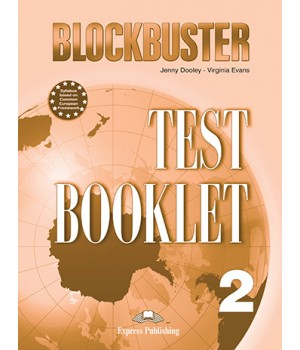 Тести Blockbuster 2 Test Booklet