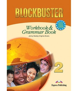 Робочий зошит Blockbuster 2 Workbook & Grammar Book
