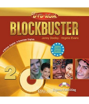 Диск Blockbuster 2 DVD-ROM