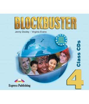 Диски Blockbuster 4 Class Audio CDs (Set of 4)