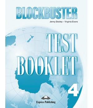 Тести Blockbuster 4 Test Booklet