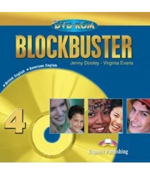 Диск Blockbuster 4 DVD-ROM