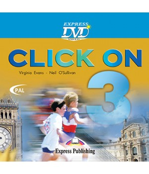 Диск Click On 3 DVD