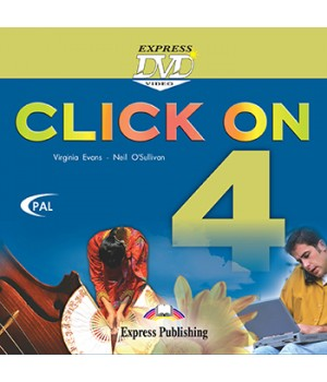 Диск Click On 4 DVD