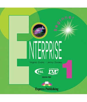 Диск Enterprise 1 DVD