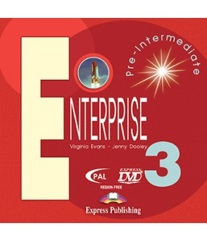 Диск Enterprise 3 DVD