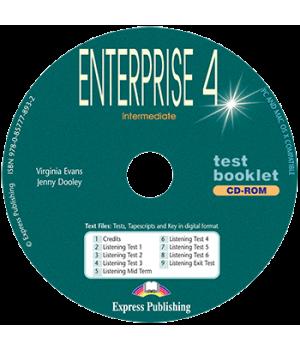 Диск Enterprise 4 Test CD-Rom