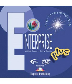 Диск Enterprise Plus DVD